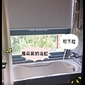 20150713_150842_HDR.jpg