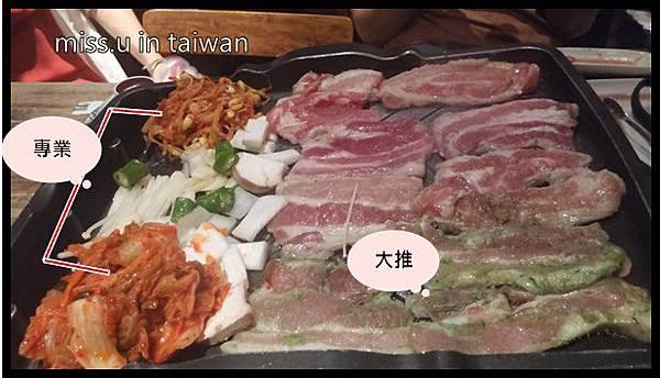 ♥台北韓國料理♥打開任意門 馬上到韓國-娘子食堂♥