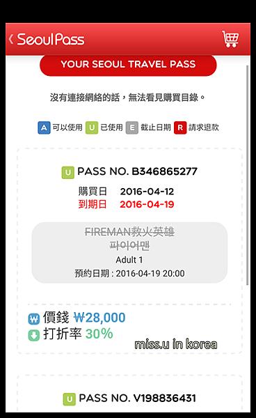 QuickMemo+_2016-05-02-15-25-43.png