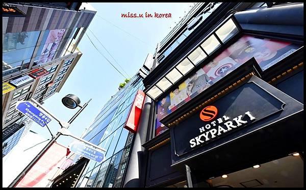 hotel-skypark-myeongdong.jpg