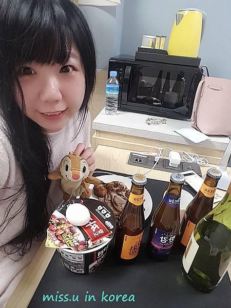 WuTa_2019-03-13_23-21-03.jpg