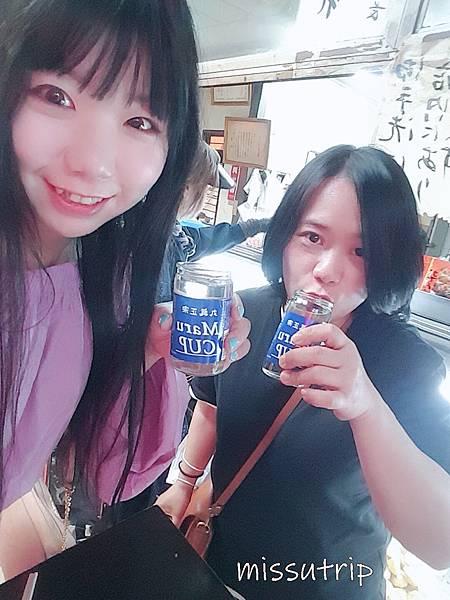 WuTa_2019-05-03_11-28-08.jpg