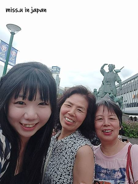 WuTa_2019-07-07_11-38-44.jpg