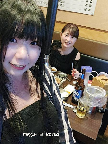 WuTa_2019-09-03_21-05-32.jpg