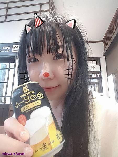 WuTa_2019-06-14_17-03-49.jpg