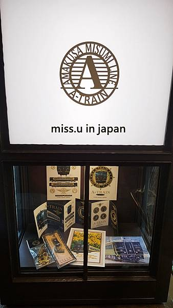 熊本日本酒