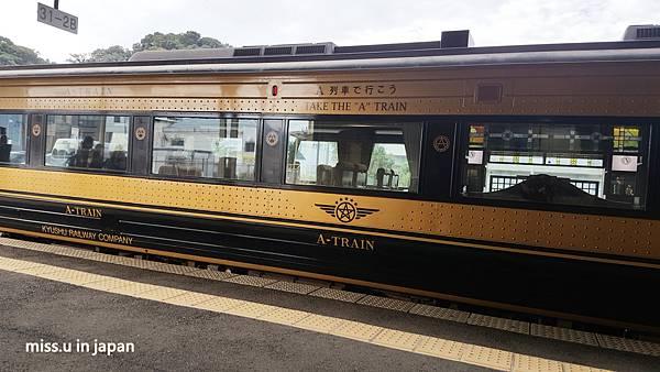 熊本A列車
