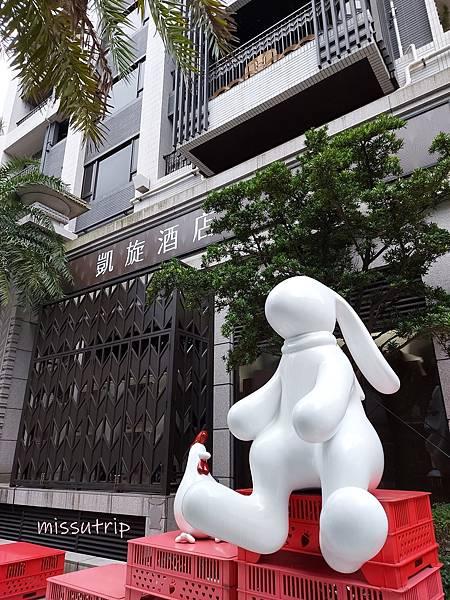 內湖凱旋飯店 (8).jpg