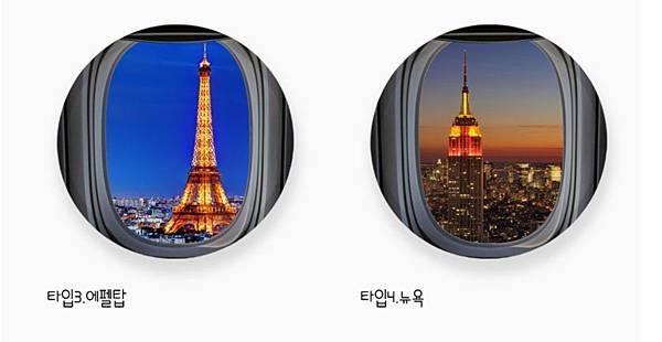 飛機窗13