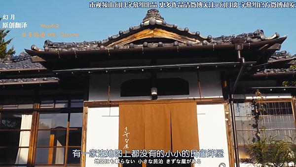京阪沿線物語