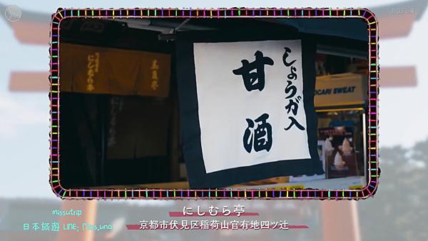 伏見稻渮大社