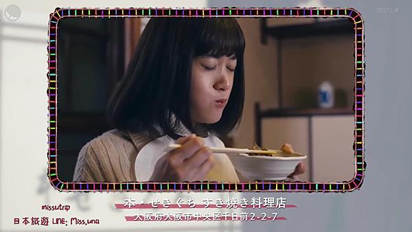 日本壽喜燒