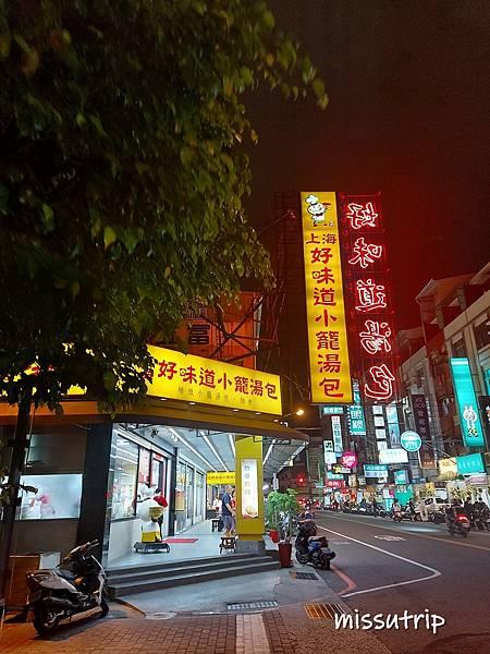 上海好味道