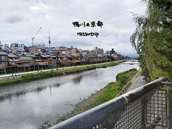 京都鴨川.jpg
