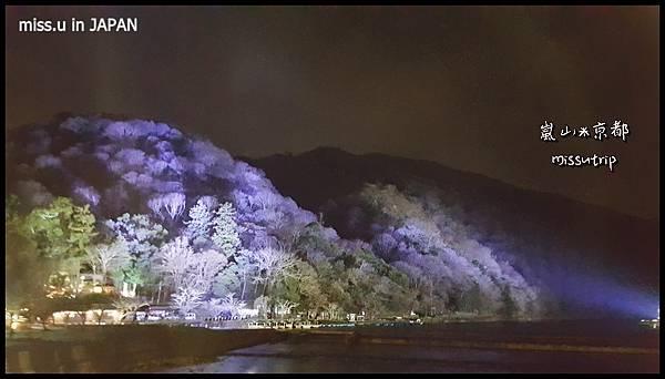 嵐山.jpg