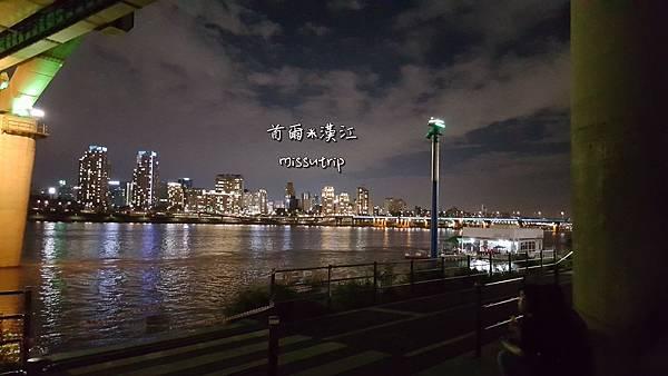 漢江 (2).jpg