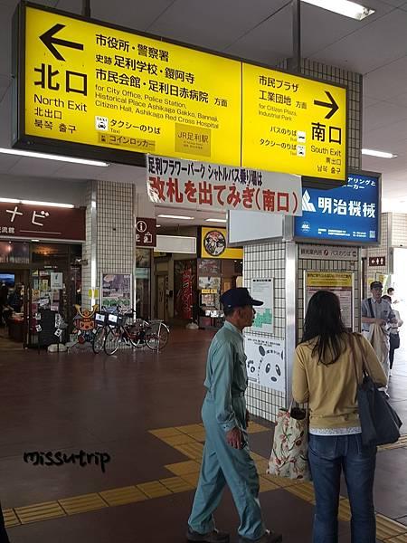 東京足立花園 (84).jpg