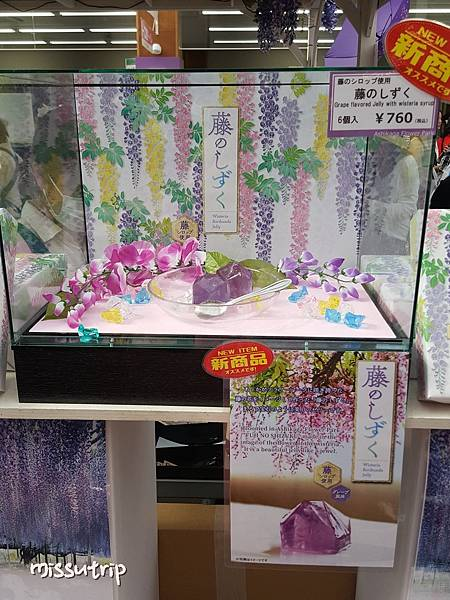 東京足利花園 (86).jpg