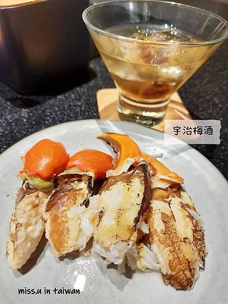 竹苑海陸火鍋蟹腳