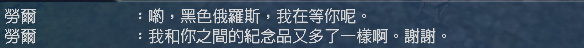 啥鬼紀念品.jpg