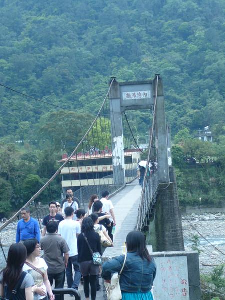 傳說中的內灣吊橋