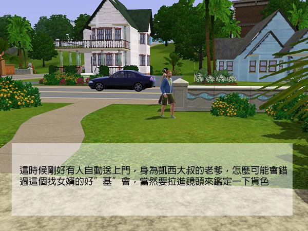 Screenshot-129