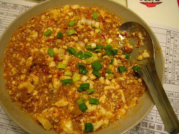 20100419麻婆豆腐