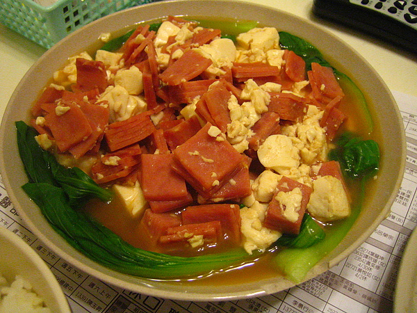 2010_04_20 蕃茄醬汁燴火腿豆腐,青江菜當底