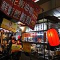 櫻花蝦油飯攤位.JPG