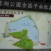 碧湖公園.JPG