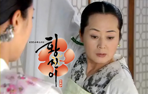 白舞教鶴舞
