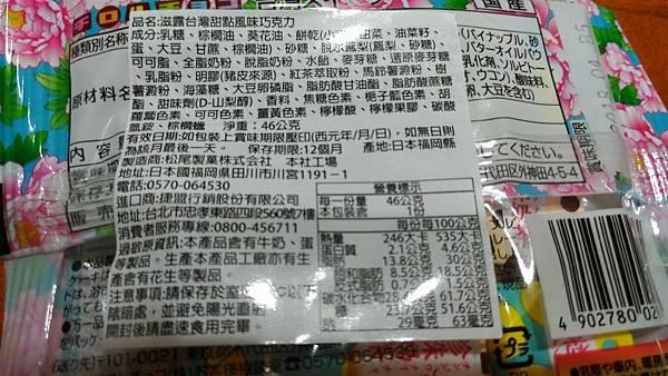 P_20170608_000453_vHDR_Auto.jpg