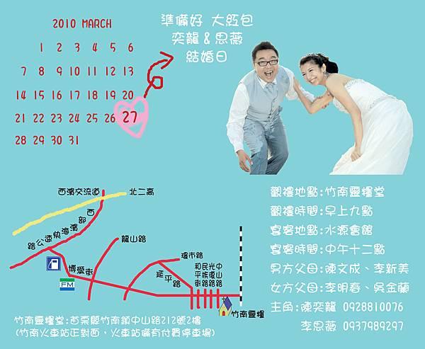 陳奕龍背面-22x18.jpg