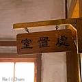 110918_塞德克巴來_023.jpg