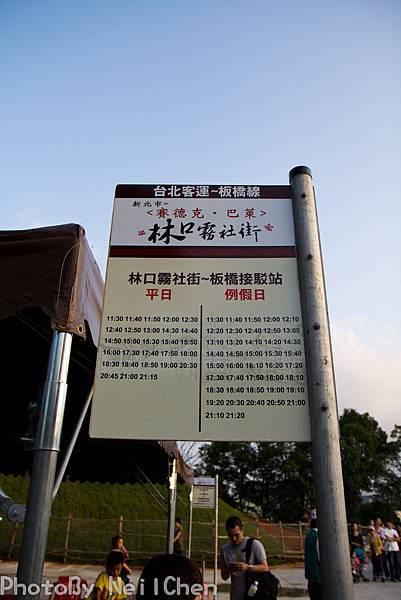 110918_塞德克巴來_108.jpg