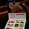 110521品田牧場_034.jpg