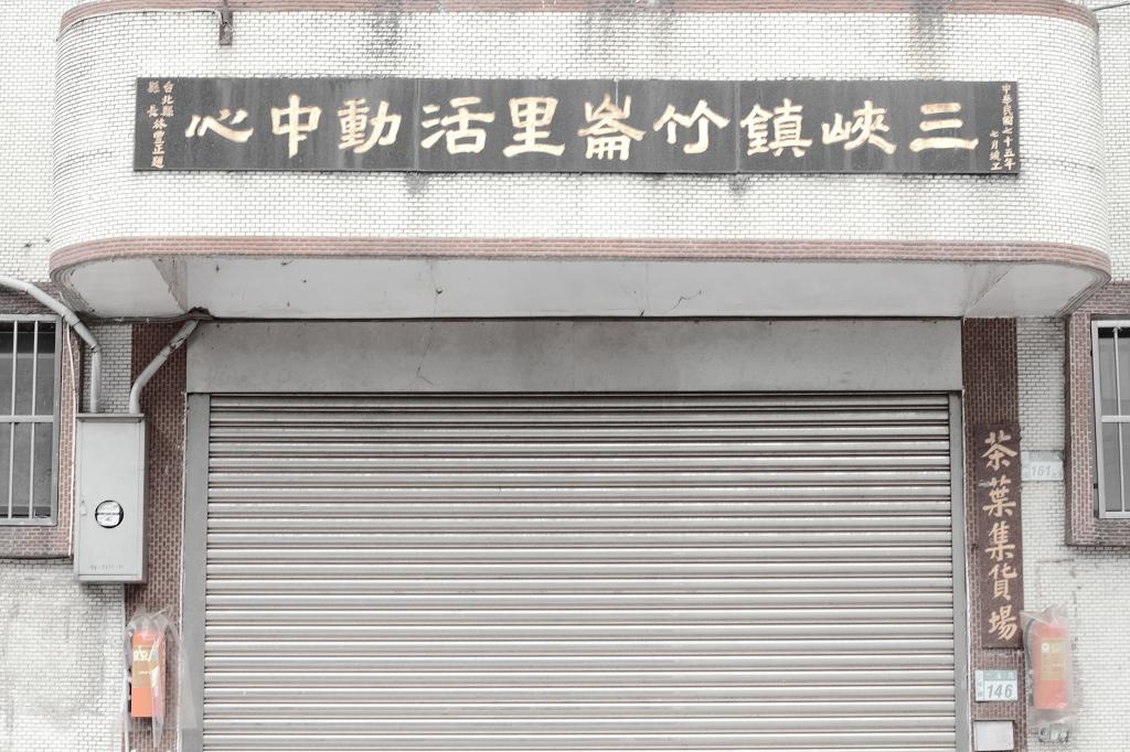 110409_白雞山亂逛_022.jpg