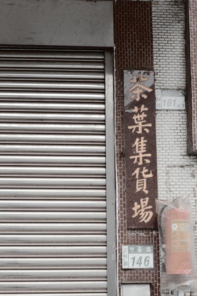 110409_白雞山亂逛_021.jpg