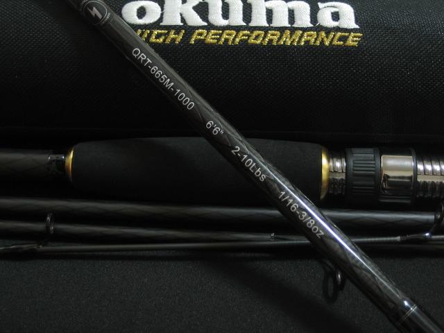 Okuma Quick Retro