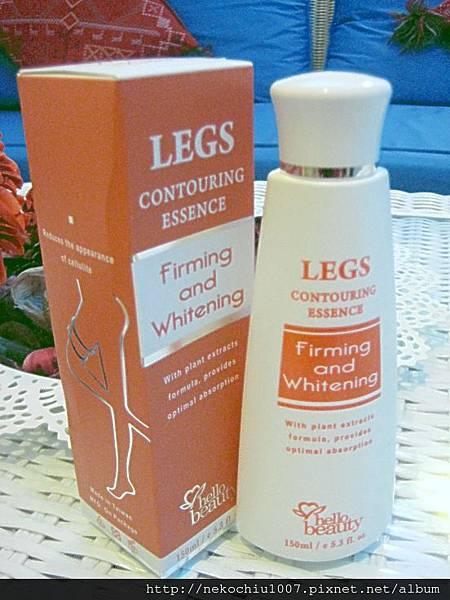 美腿精華產品外包裝
