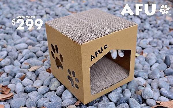 AFU貓屋