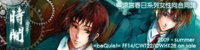 time-banner.jpg
