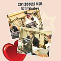 20120322 kissbye