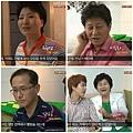 SJ家族的爸媽們