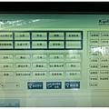 CIMG8040-036