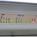 CIMG8052-029