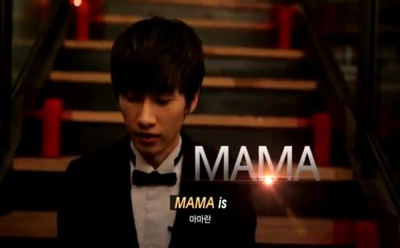 2012 MAMA PERFORMING LIVE _ SUPER JUNIOR.mp4_000002402