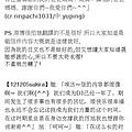 121206 sungmin letter trans