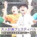 NHK預定在播出實況