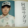免費(!!!)月刊 「風とロック」2006年8月號 2